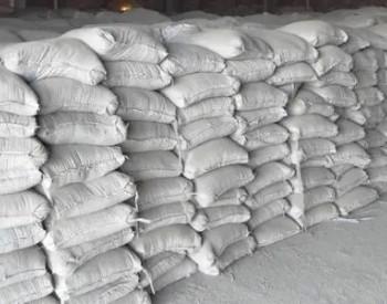 炸了!700元/吨!水泥被疯抢!1000元/吨水泥快来了!