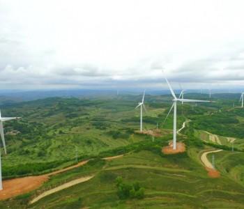 国际能源网-风电每日报丨3分钟·纵览风电事!(9月17日)