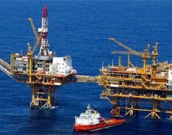 《全球<em>油气勘探开发</em>形势及油公司动态(2021年)》发布