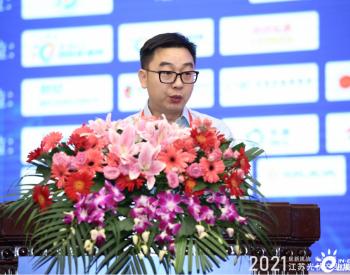 佘海峰:隆基的创新之道!