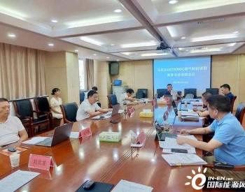 湖南省岳阳市:乌克兰UGT6000C<em>燃气轮机</em>项目落户经开区力争10月底签订协议