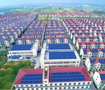 整县推进 | 签约500MW!<em>露天煤业</em>&山西晟辉,下设全资子公司建设晋中市榆次区屋顶分布式光伏项目