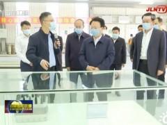 吉林省委书记景俊海到国家电投氢能公司PEM制氢研发制造基地调研