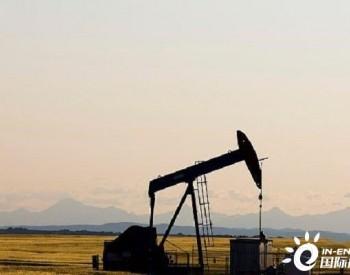 <em>能源公司</em>稳步恢复生产,油价走低但本周仍录得逾3%涨幅