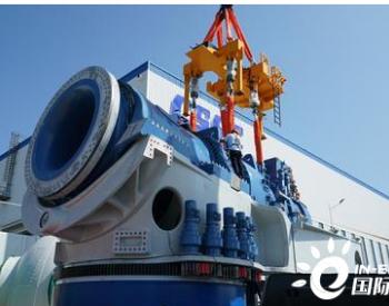 """全球最高!""""重庆造""""10兆瓦级海上风电机组下线"""