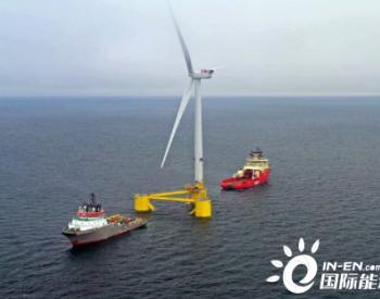 全球浮动式海上风电管道项目规模达54GW