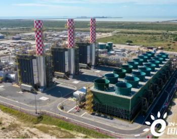 巴西GNA一期<em>燃气发电</em>项目进入商业运行