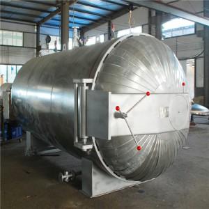 长沙市卧式硫化罐安装