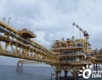 缅甸:天然气出口9个月突破21.7亿美元
