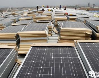 发展分布式光伏,中国瞄准公共建筑屋顶