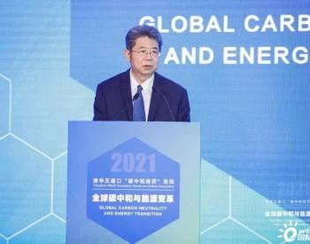 中石化总经理马永生:2050年前后天然气将成中国第