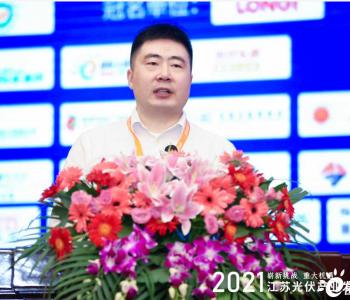 """王宏亮:为""""双碳""""目标和乡村振兴战略贡献""""中来智慧"""""""