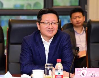 重磅人事!中国华电集团原副总经理余兵获任『国家能源局副局长』!
