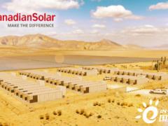 Recurrent Energy公司已出售加州1.4GWh电池储能项目80%股权