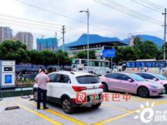 四川巴中首家大规模充电站投入使用