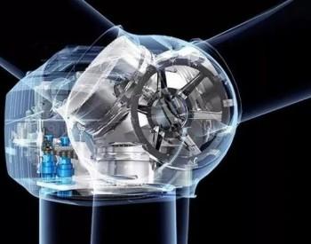 2021重磅首发!<em>运达股份</em>推出全球最大陆上机型WD185-6660/6250