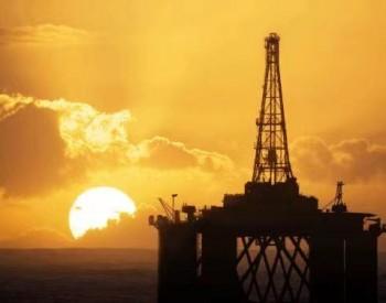 欧洲天然气飙升250%,英国供应商面临倒闭!机构暗