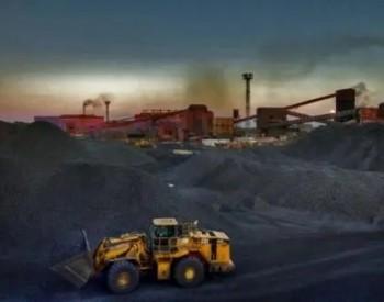 保供热度再升级 部分煤种停售、贸易商停售 受双控影响 9月限电省市增加