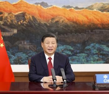 习近平:中国将大力支持发展中国家能源绿色低碳发展,不再新建<em>境外煤电</em>项目!