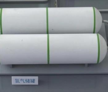 我国首套氢液化系统研制成功!产量达吨级