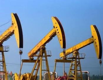 壳牌撤离二叠纪盆地 95亿美元向康菲石油出售页岩资产