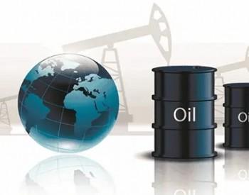 白宫取消旅行限制助力油价反弹,但两大因素令多头