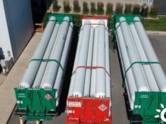 """日本推进多样化氢能战略:燃料电池车和""""<em>蓝氢</em>"""""""