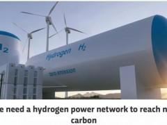 <em>蓝氢</em>的碳排放真的比天然气高吗?英国专家有话说