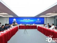 上海交大&氢通新能源成立联合研发中心