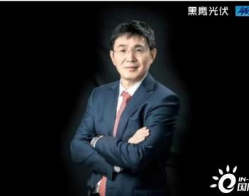 专访钟宝申:此心安处是吾乡!
