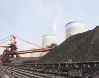 国家能源局:全力以赴抓好煤炭增产保供