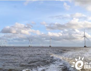 90MW!越南新顺海上风电项目首台风机并网成功