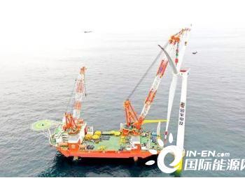 国家电投广东揭阳神泉海上<em>风电项目建设</em>取得突破性进展
