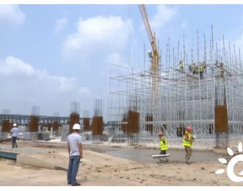 山东青岛加元润恒海上风力发电机装备零部件制造项目将于明年1月竣工