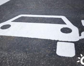 新能源汽车售后保养同样有利可图? 途虎联合胜牌