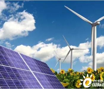 """曾鸣:减碳需以全局视角 不断协调优化""""能源"""