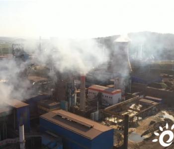 中央环保督察(八):吉林辽源减污降碳形势严峻: