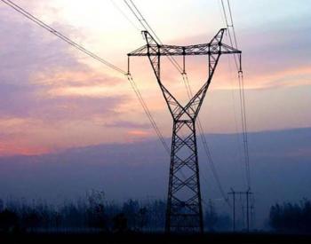 2021年1-8月全国电力工业统计数据表