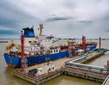 我国首船全生命周期<em>碳中和石油</em>获得认证