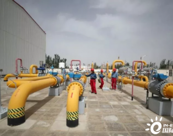 南疆天然气利民管网新增今年第三个<em>供气</em>点 三师莎车农场1800余户居民受益