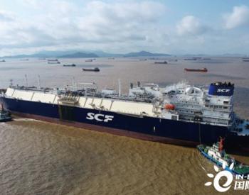 大型冰级<em>LNG运输</em>船来浙江省舟山市维修