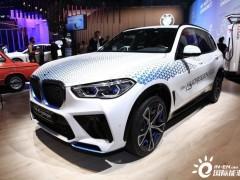 宝马押注<em>氢能汽车</em>市场 产品将于2030年面世