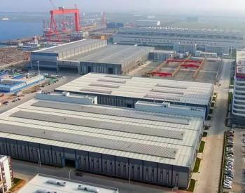 """我国首个海洋油气装备制造""""智能工厂""""一期工程通过机械完工验收"""