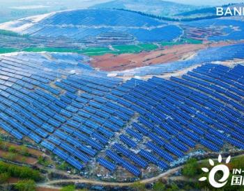 Banpu NEXT推出全面推动清洁能源技术发展计划
