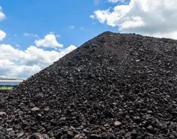 国家发展改革委:完善<em>燃煤电厂</em>安全存煤制度 守牢7天存煤安全底线