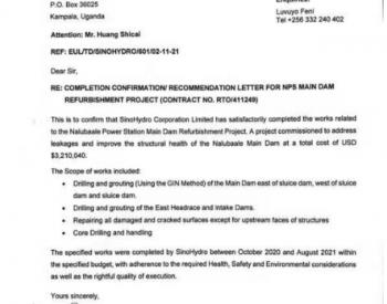 乌干达纳鲁巴里水电站大坝修复项目收到业主满意函