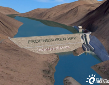 中标 | 水电十一局中标蒙古国额尔登布仁水电站项