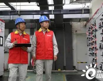 国网河北省廊坊市文安县供电公司:供电量突破30亿