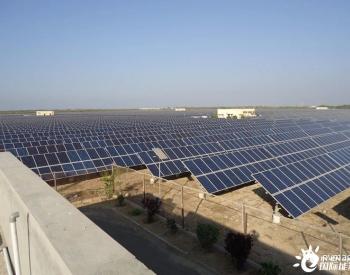Tata Power以$0.033/kWh的价格中标印度250兆瓦项目