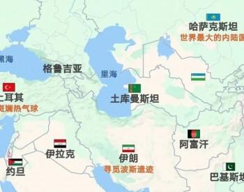 哈萨克斯坦,中亚第一产油国,主要输往欧洲
